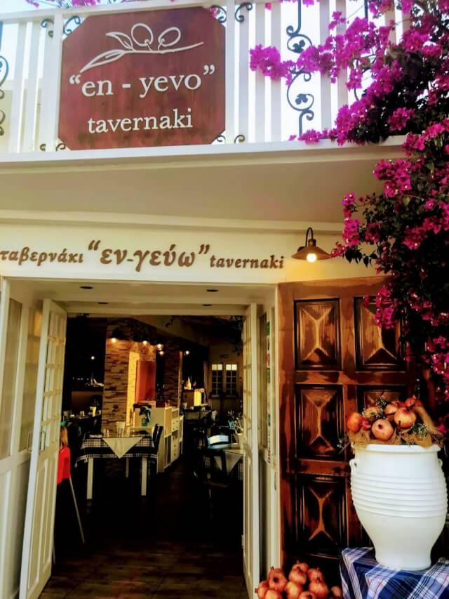 キプロス島 レストランエンヤボ