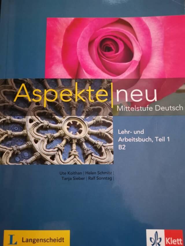 ドイツ語 教科書